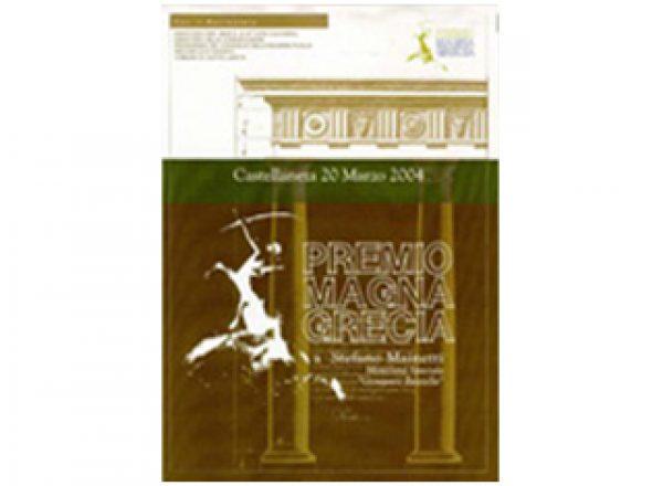 Premio Magna Grecia